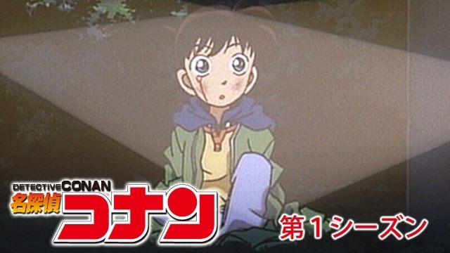 動画配信サービス「U-NEXT」が平成を語るうえではずせないアニメ30作品を発表!『新世紀エヴァンゲリオン』や『涼ハルヒの憂鬱』など