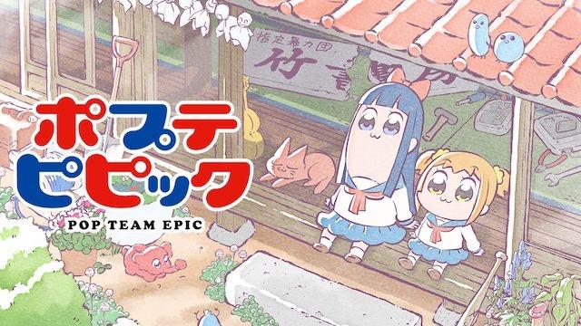 動画配信サービス「U-NEXT」が平成を語るうえではずせないアニメ30作品を発表!『新世紀エヴァンゲリオン』や『涼ハルヒの憂鬱』など-31