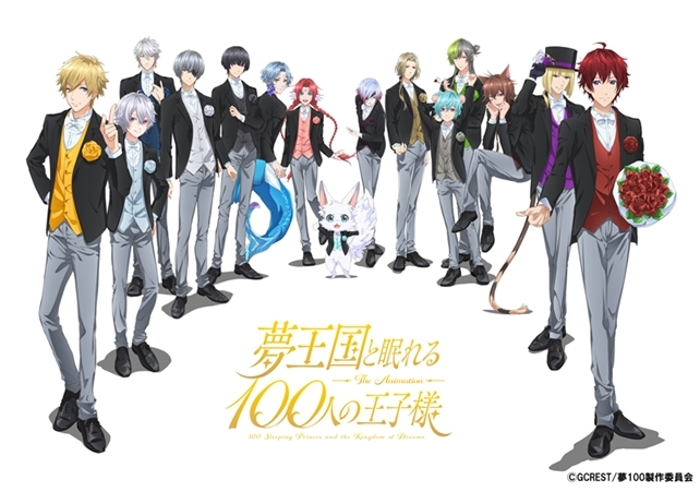 『夢100』イベントビジュアル公開!山下大輝から公式コメントも到着