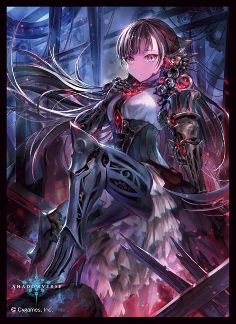 Shadowverse(シャドウバース)-3