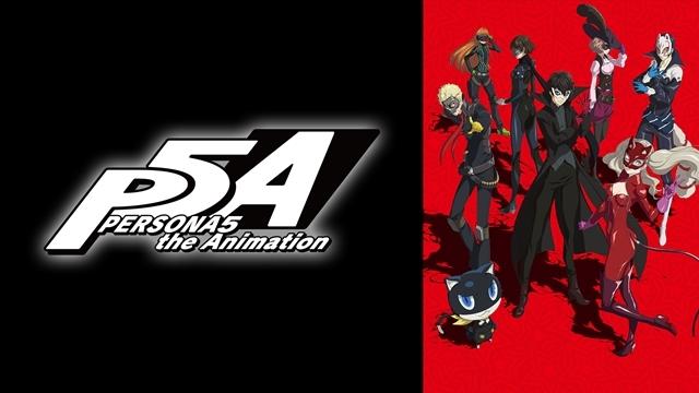 声優・福山潤さん出演の生放送「PERSONA5 the Animation 純喫茶ルブラン屋根裏放送局 R」が4月25日に実施! 『ペルソナ 5 ザ・ロイヤル』についてのトークも!