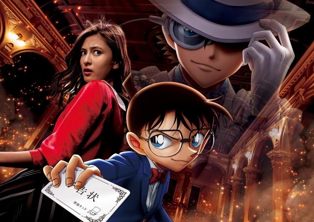 『名探偵コナン』原作者:青山剛昌氏が「怪盗キッド」と対決! ユニバーサル・スタジオ・ジャパン「名探偵コナン・ワールド」のリアルな世界