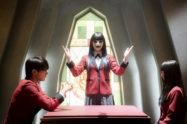 ドラマ『賭ケグルイ』第2期:第4話あらすじ&先行カット到着