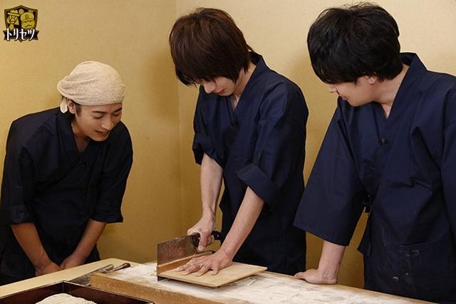 『鳥海浩輔・前野智昭の大人のトリセツ』第2期、第3回と4回はゲストの鈴村健一さんと農作業&蕎麦打ち体験! 鳥海さん・前野さん・鈴村さんの公式インタビュー到着