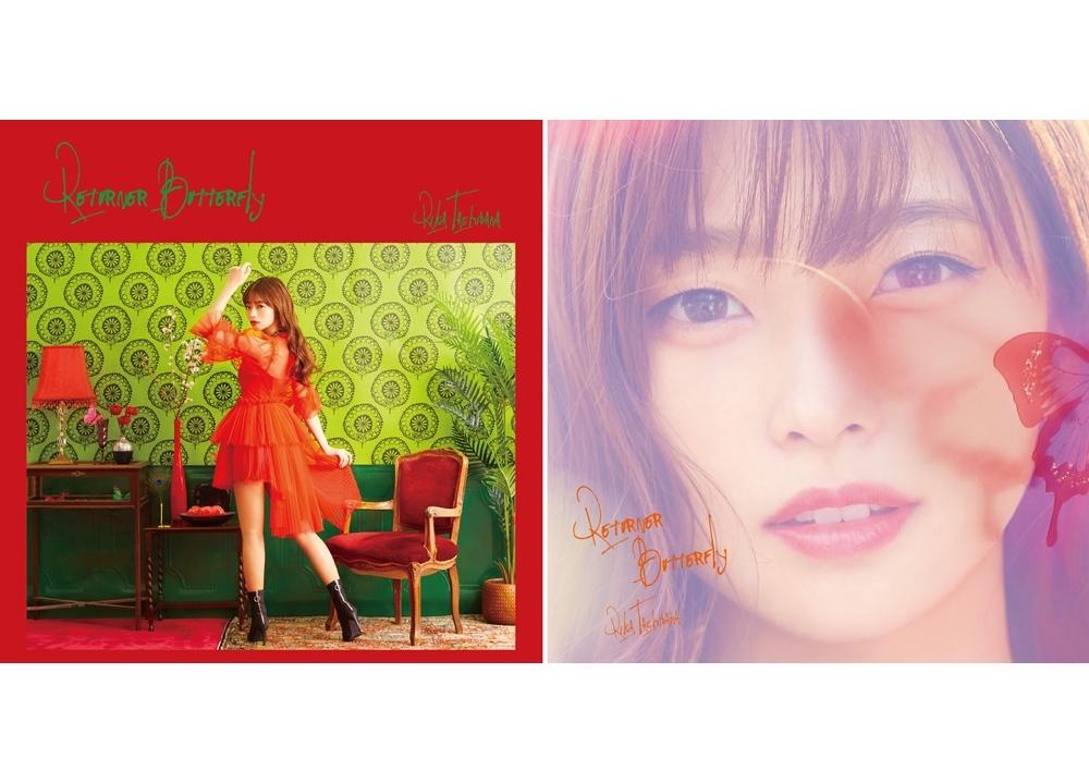 声優・立花理香さんが歌う『ノブナガ先生の幼な妻』EDテーマシングルよりジャケ写解禁! ワンマンライブも開催決定