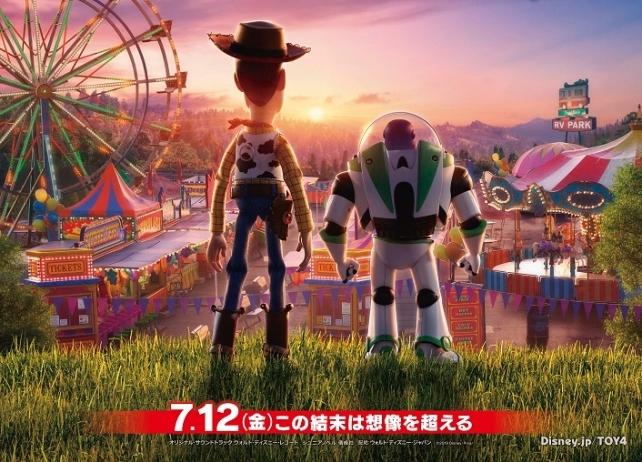 『トイ・ストーリー4』最新動画と日本版ポスターが解禁!