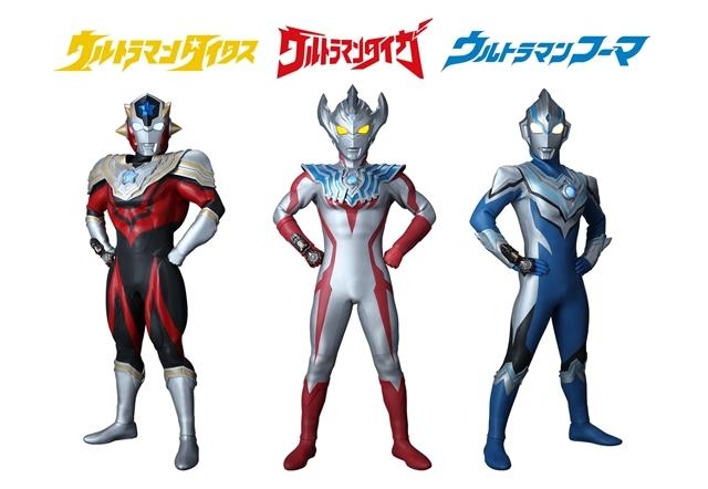 新TVシリーズ『ウルトラマンタイガ』テレビ東京系で7月6日放送決定! 主人公はウルトラマンタロウの息子、複数のヒーローに変身-2