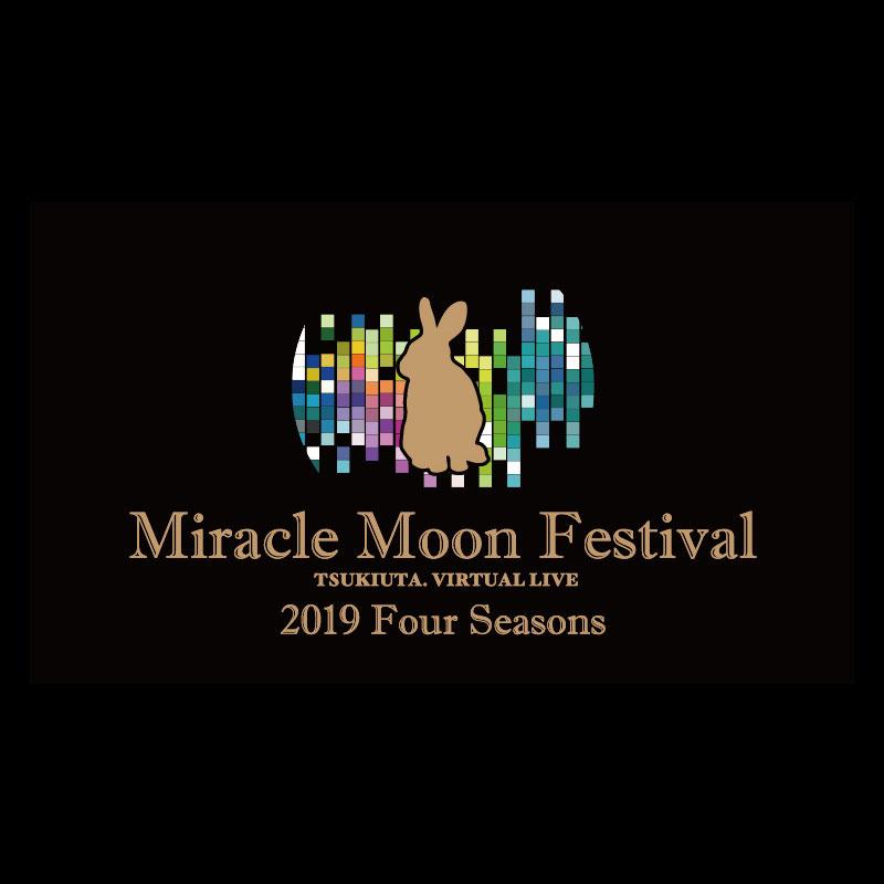 「ツキウタ。」 3Dライブ 2019春公演告知ムービー公開!