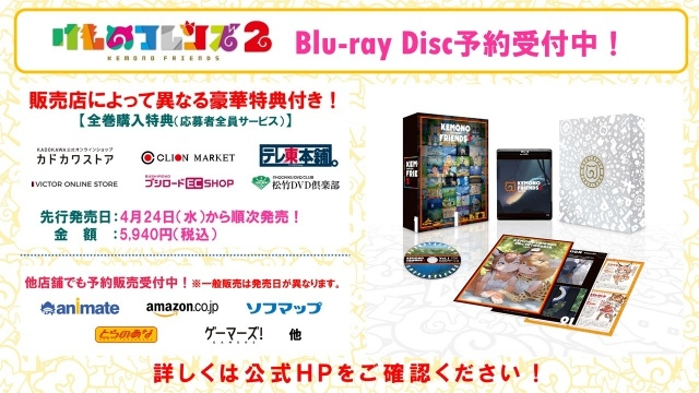 ゲーム最新作『けものフレンズ3』のスクリーンショットを公開! 初の公式生放送で発表された最新情報をお届け