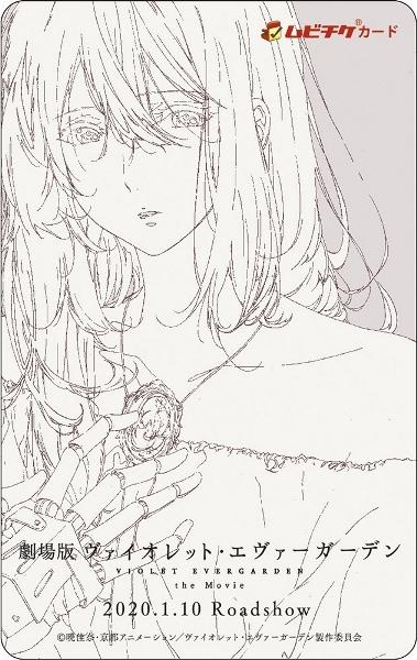 『劇場版 ヴァイオレット・エヴァーガーデン』2020年1月10日(金)に公開決定! キービジュアル、特報が解禁