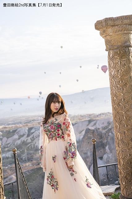 声優/アイドル・豊田萌絵さんの写真集第二弾が、7月1日発売決定! 異国の地で魅せる美しき挑戦の数々、初めてのランジェリーカットも-4