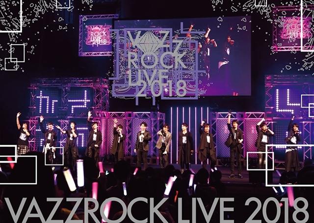 『VAZZROCK』CDシリーズ「play of colorシリーズ」楽曲先行配信が本日スタート!「VAZZROCK LIVE 2018」BD&DVDも発売中-2