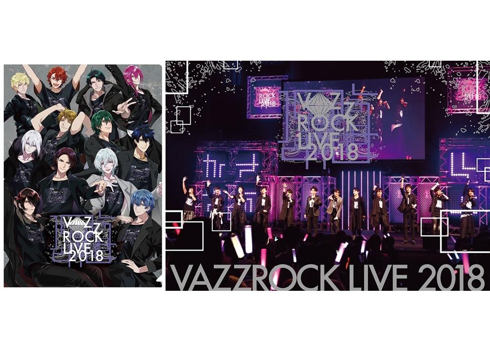 『VAZZROCK』CDシリーズ「play of colorシリーズ」楽曲先行配信スタート!