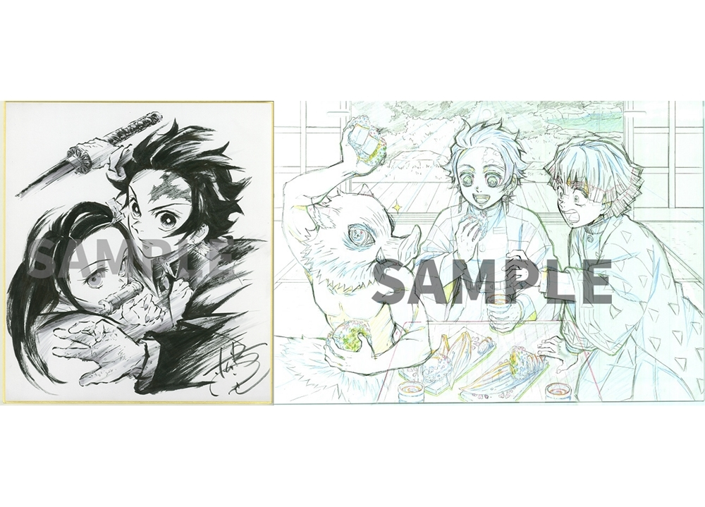 『鬼滅の刃』BD&DVD第1巻が7月31日発売決定!店舗特典情報も大公開