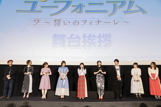 『劇場版 響け!ユーフォニアム ~誓いのフィナーレ~』公開記念舞台挨拶で、声優・黒沢ともよさんらが新1年生やキャラクターたちの成長した姿を語った-5