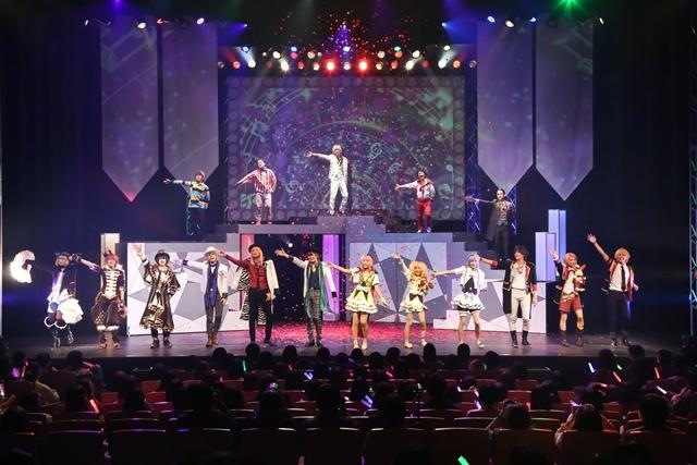 新作公演『アイ★チュウ ザ・ステージ ~ Rose Écarlate ~』ついに開幕! ゲネプロ公式レポートを大公開の画像-6