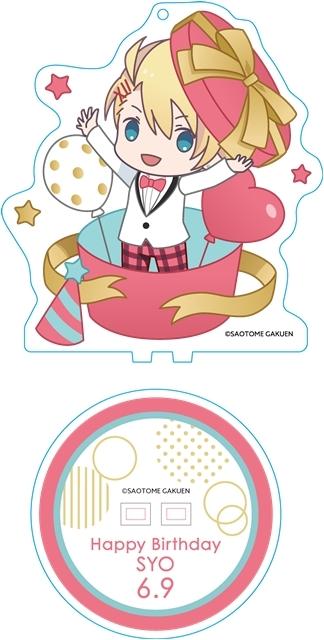 『うたの☆プリンスさまっ♪』四ノ宮那月と来栖 翔のバースデーケーキセットが登場! アニメイト池袋本店9F特設会場でのお渡し時にはお祝いイベントを実施!
