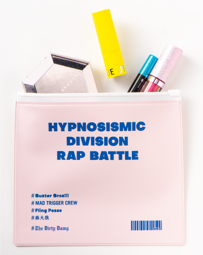 ヒプノシスマイク-3