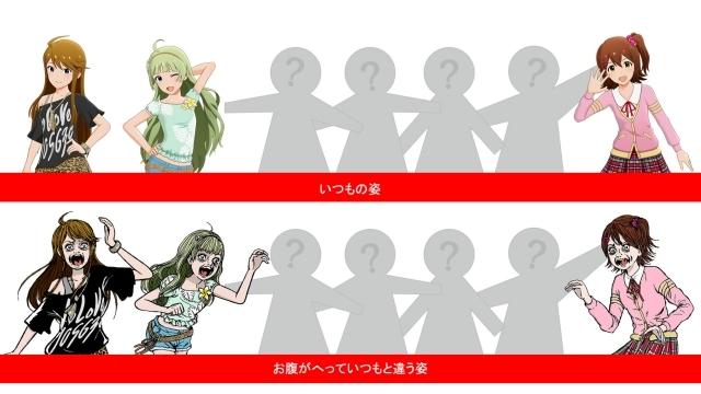 ▲(左から)所恵美、島原エレナ、春日未来