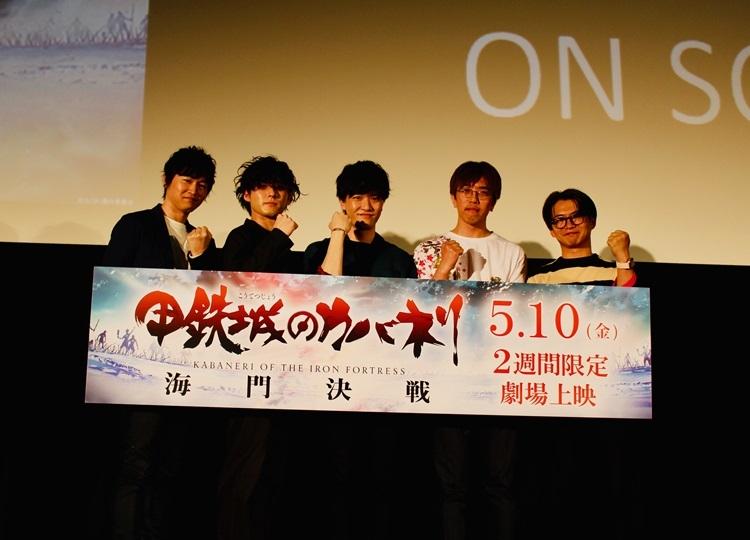 『甲鉄城のカバネリ 海門決戦』完成披露舞台挨拶公式レポ到着