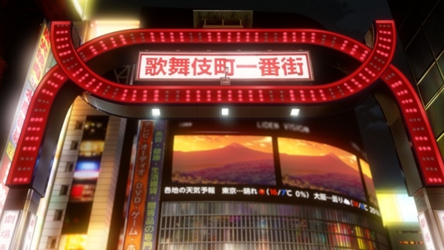 真夜中のオカルト公務員第4話歌舞伎町の定点観測