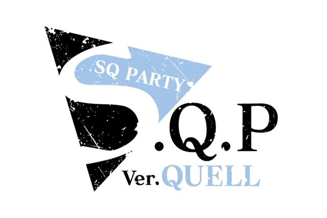 声優の武内駿輔さん・西山宏太朗さん・仲村宗悟さん・野上翔さんが出演! ツキプロユニット「QUELL」単独イベントが10月開催決定-3