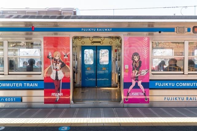 富士急ハイランドと『ソードアート・オンライン アリシゼーション』のコラボイベントが4月27日(土)よりスタート!