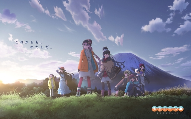 ▲朝焼けの富士山を背景になでしこやリンたちが佇むシリーズビジュアルが公開
