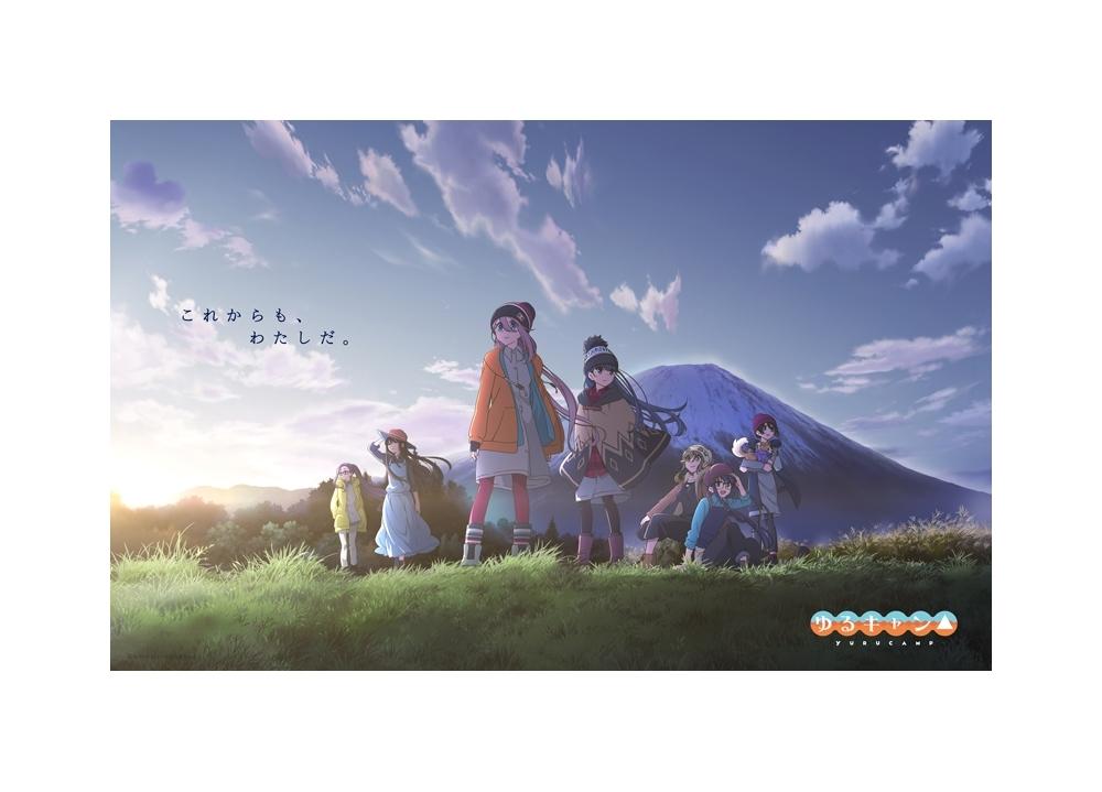 『ゆるキャン△』シリーズ最新作『へやキャン△』が2020年1月放送決定!