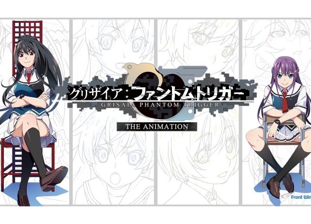 『グリザイア:ファントムトリガー』アニメ続編制作決定!