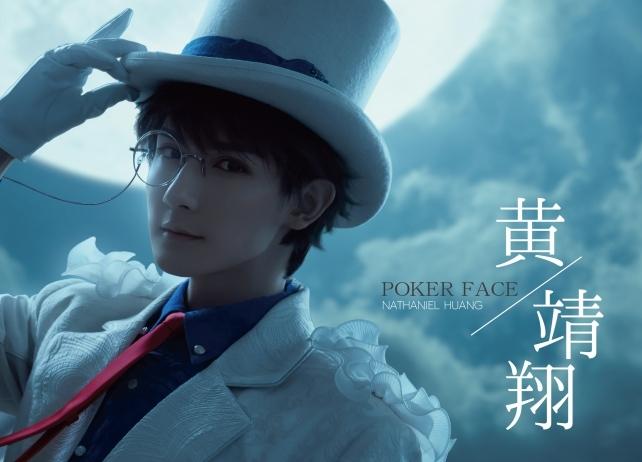 中国のトップコスプレイヤー黄靖翔の限定写真集2冊セットが予約受付中!