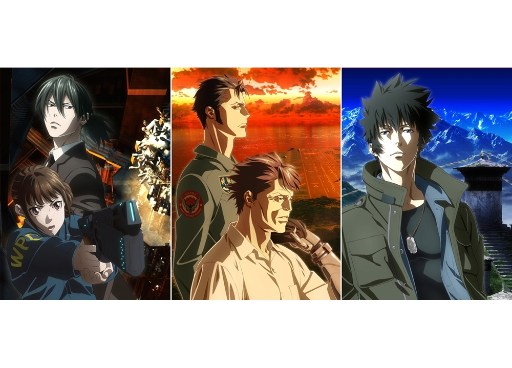 『PSYCHO-PASS サイコパスSinners of the System』BD&DVD、9月18日に3タイトル同時発売!