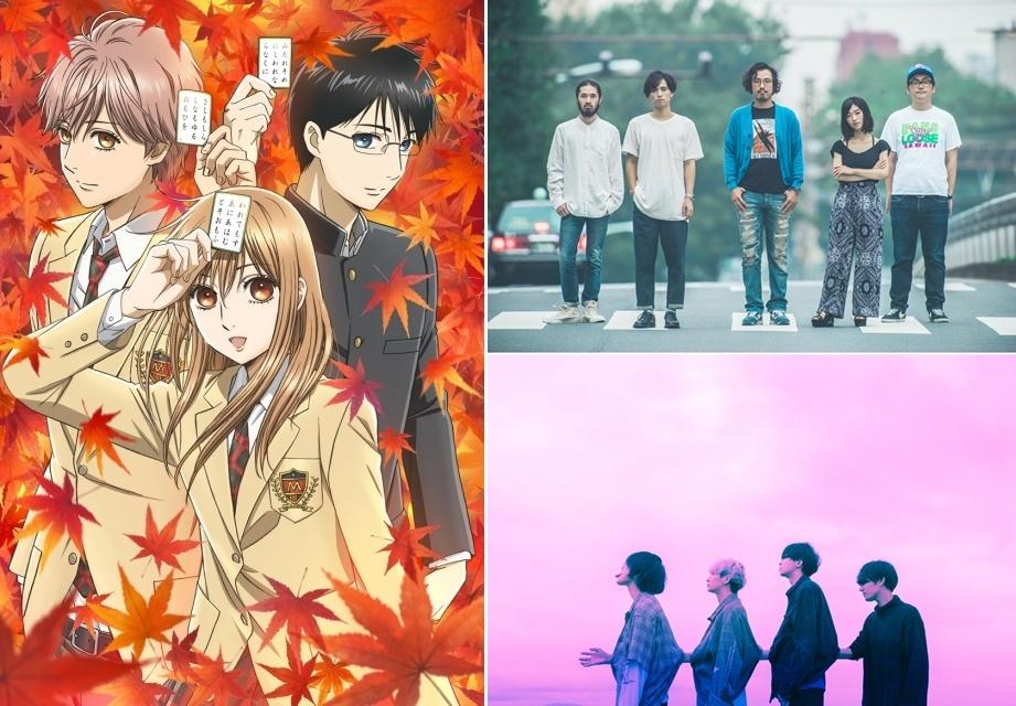 秋アニメ『ちはやふる』第3期OP&EDアーティスト決定