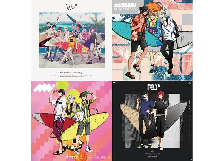 女性向けプロジェクト『WAVE!!』ユニットソングCDのジャケット公開