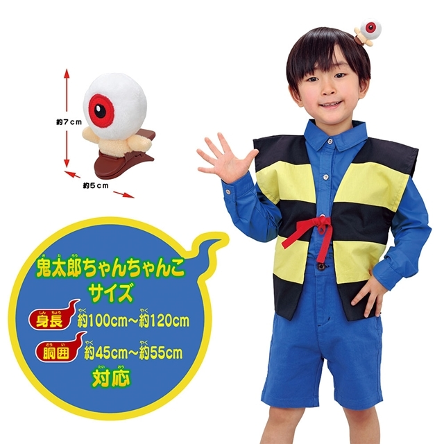 『ゲゲゲの鬼太郎(6期)』あらすじ&感想まとめ(ネタバレあり)-12