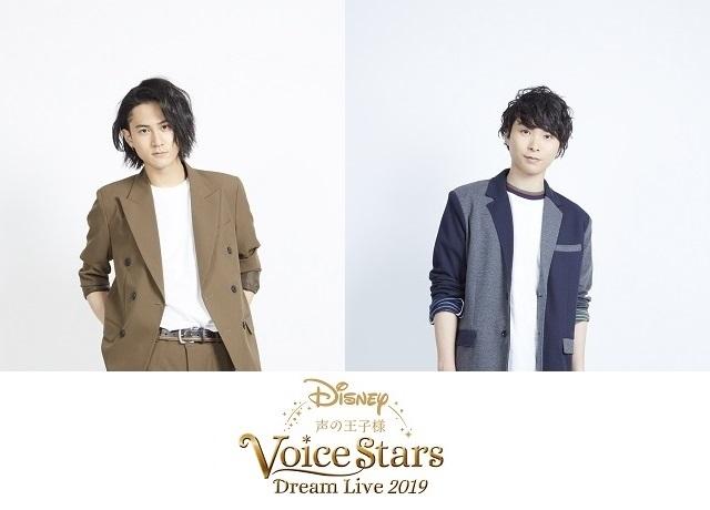 武内駿輔&上村祐翔「Disney 声の王子様」初ライブ記念インタビュー第4弾