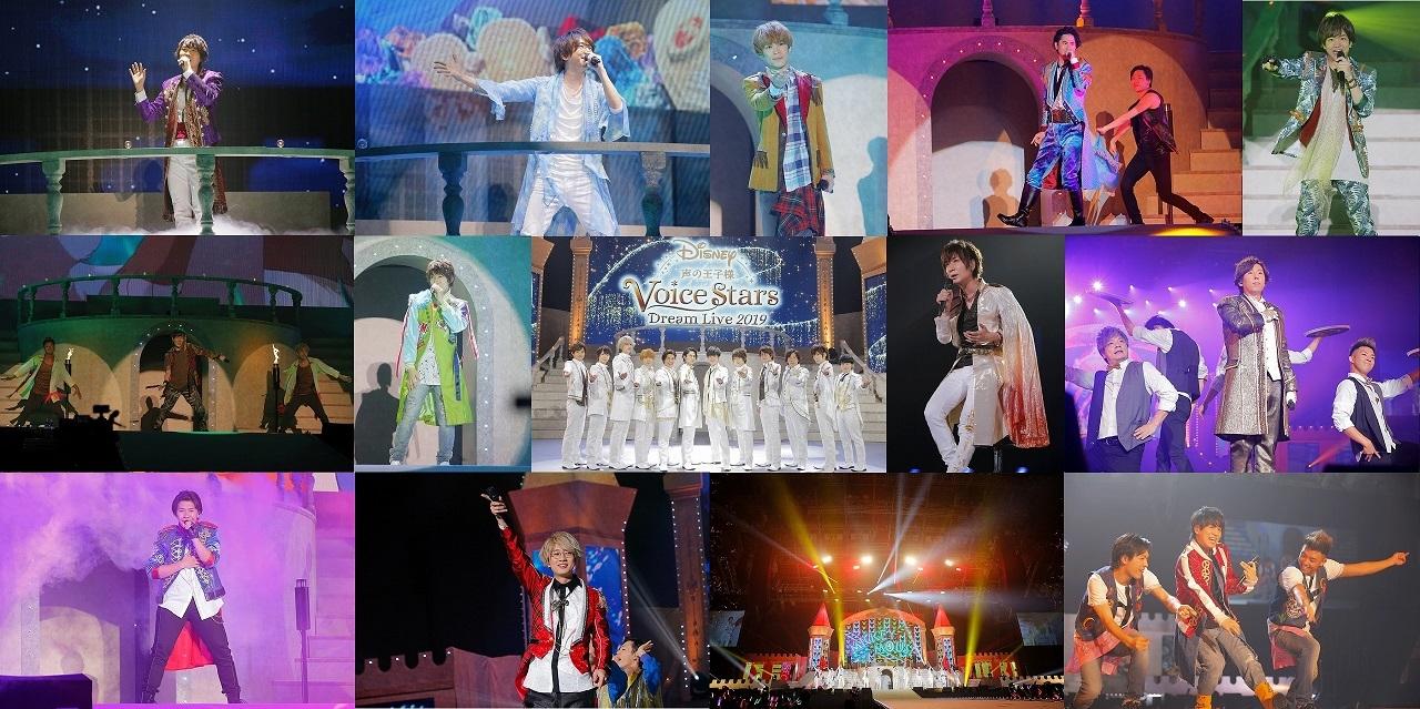 「Disney 声の王子様」ライブイベント2019【夜の部】レポート