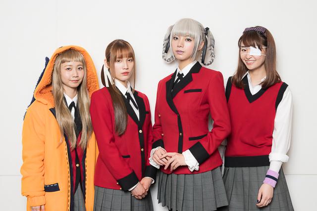 『映画 賭ケグルイ』池田エライザ×中村ゆりか×三戸なつめ×柳美稀インタビュー