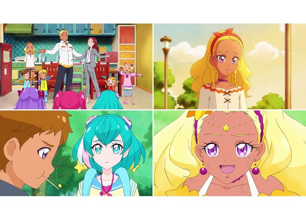 『スター☆トゥインクルプリキュア』第14話「笑顔 de パーティ!家族のソンリッサ☆」の先行カット到着!