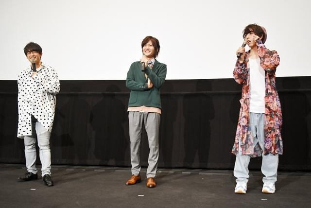 ▲左から五十嵐雅さん・永塚拓馬さん・蒼井翔太さん