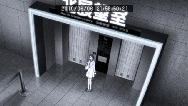 『真夜中のオカルト公務員』あらすじ&感想まとめ(ネタバレあり)-1