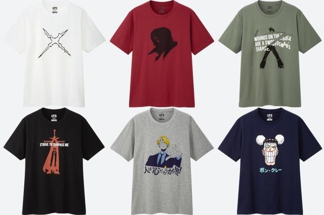 アニメ『ワンピース』の名シーンがTシャツとして登場
