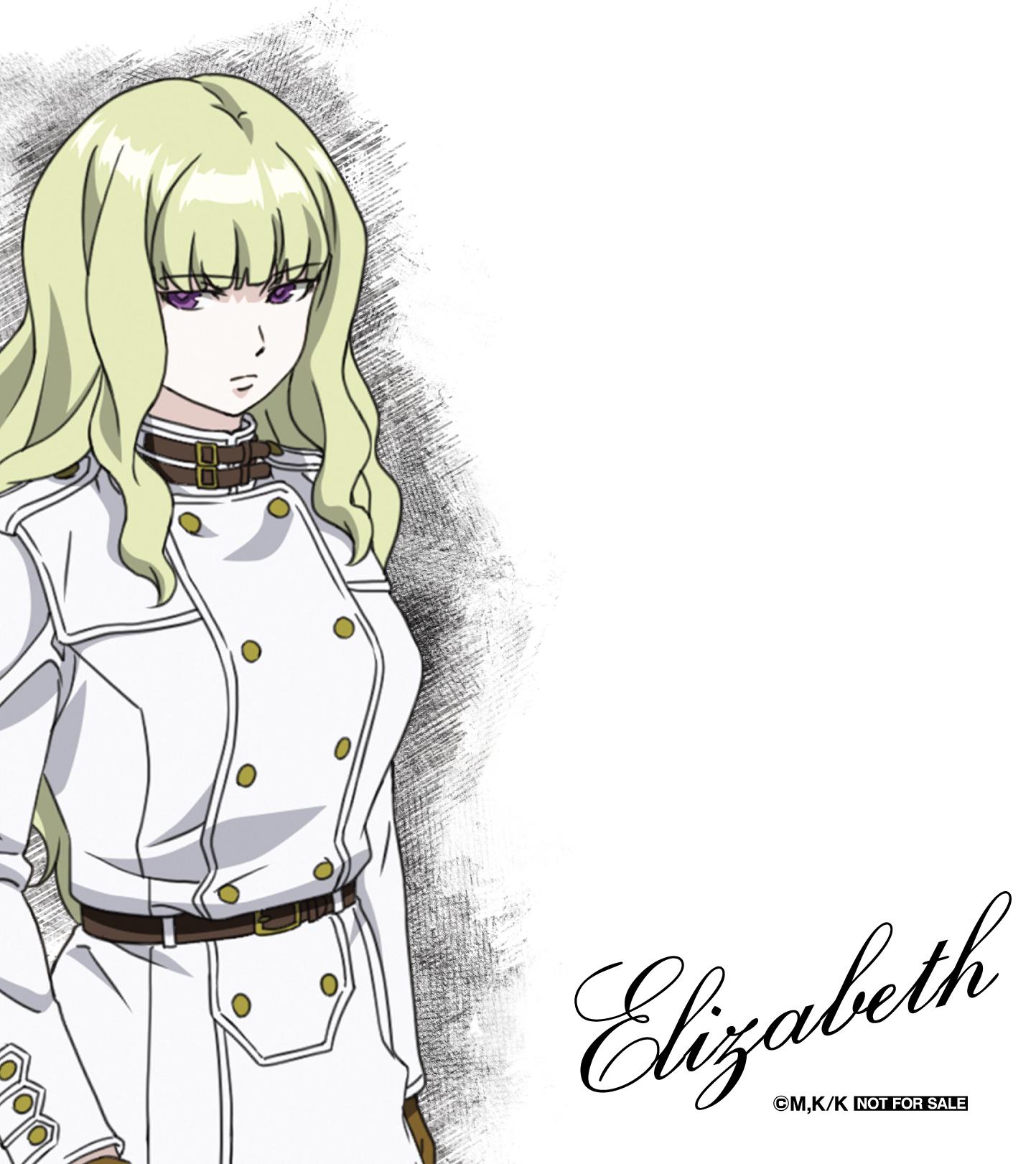 ▲キャラクター色紙(エリザベス)