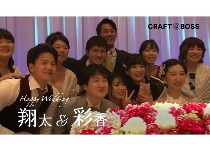 人気声優の飯田里穂がクラフトボス ブラウンのWEB動画で花嫁に!?