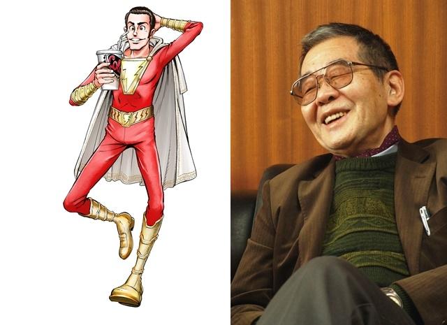 モンキー・パンチ氏×「DCヒーロー」連動キャンペーン実施