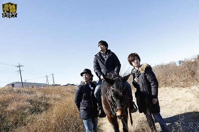 『鳥海浩輔・前野智昭の大人のトリセツ』第2期、第5回と6回はゲストの石川界人さんと乗馬体験&焼き鳥を堪能!鳥海さん・前野さん・石川さんの公式インタビュー到着