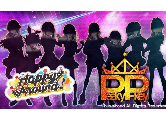 『DJCD』DJユニットの名前・ロゴ公開&Youtubeライブを実施