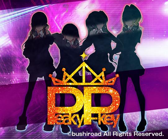 D4DJ-3