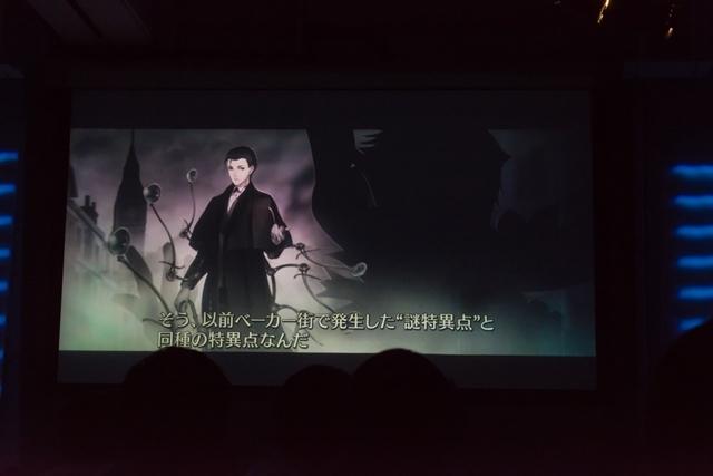 Fate/Grand Order-9