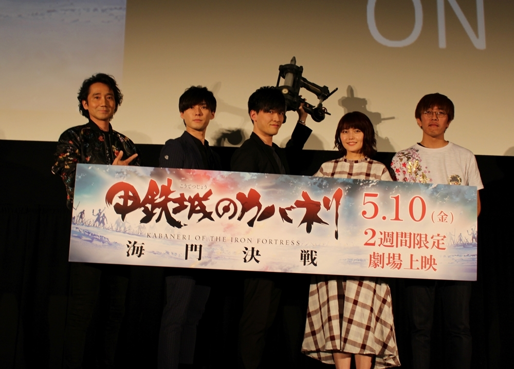 『甲鉄城のカバネリ 海門決戦』初日舞台挨拶より公式レポート到着